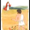 イエスとマリーの愛