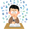 中国語で読む数式