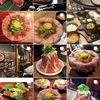 肉好き必見!裏なんばでコスパ最高の肉ランチ店発見!詳しくはこちら