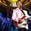 私の憧れの人、加山雄三さんの生き方を真似ることです!