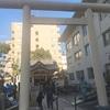 東灘区深江、大日霊女神社(大日神社)のイベント!行ってみた