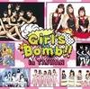 ウェザーガールズ「Girl's Bomb!!」