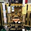 熊本 仏壇店 仏壇 国産 西区 田崎市場 豊郷園さま ご注文 地域一番店