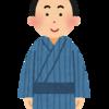 仕掛け人 藤枝梅安を読んで江戸の治安について考えた