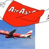 ラオス旅行の飛行機がキャンセルになったので、取り直した。ソンクラーンは、ラオスも水かけ!