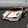 2月3日 AuraSuperTrophy v2.0 リリース☆