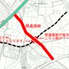栃木県 大田原市 市道中田原17号線が開通