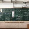 51.「後藤新平が曲げてでも貫いたもの」 その⑨ 新平と東京市民のつながり