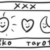 【ウギ子タロット】12星座別で12/9(月)~12/15(日)の運勢占ったよー!!