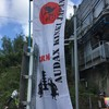 ブルベ初挑戦!BRM910近畿200km米原(当日編)