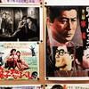 【映画感想】『魔子恐るべし』(1954) / プロポーション抜群の根岸明美の魅力が全開の不思議な映画