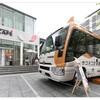 9/28、29神戸に移動式猫の譲渡会会場「ネコのバス」がやってくる!