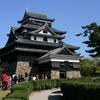 秋の松江・松江城と宍道湖の絶景