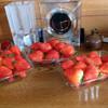 イチゴの香り