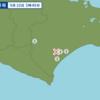 午前5時49分頃に北海道の十勝地方中部で地震が起きた。
