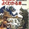 【懐かしゲーム】「Quarterstaff」(1987)、「Quarterstaff The Tomb of Setmoth」(1988):コンピューターでTRPGを再現しようとしたゲーム