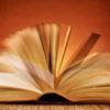 読書の生産性を高める、一風変わった速読術