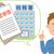 【平成29年分確定申告】ふるさと納税を行ったら確定申告をお忘れなく!