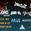 「DOWNLOAD FESTIVAL JAPAN 2019」セットリストまとめ