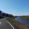 新河岸川サイクリング その1 柳瀬川「HAPPY BAGEL」~ 志木市役所 ~ 新河岸川へサイクリング