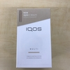 【雑記】iQOS3 MULTI開封&使用感レビュー