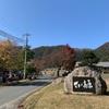 西日本キャンプの聖地 マキノ高原キャンプ場に行ってきました!