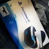 本日、家電量販店でPSVRが再入荷されていました。即購入しましたが。