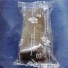 糖質ほぼなし楽園フーズ35g糖質1gチーズケーキチョコ味