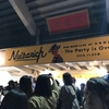 Nulbarich武道館ライブ「ONE MAN LIVE at 日本武道館 -The Party is Over-」