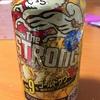 キリン・ザ・ストロング ゴールドサワーを飲んでみた〜アルコール度9%、糖類ゼロ、プリン体ゼロ〜