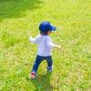 歩くのが遅い、よく転ぶ。低緊張の子の靴選び・その2(3歳~6歳)