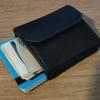 財布の圧縮を考える