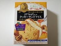 ステラおばさんのクッキーサンドアイス「メープル&ウォールナッツ」はビスケットサンドに並ぶ美味しさ。