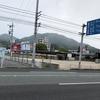 武田山登りたい!って思うとどんどん前に進んでいきます。