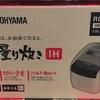 【コストコ】炊飯器 アイリスオーヤマ RC-IC50-W