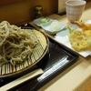 新宿区・中井にあるまぼろし?の蕎麦屋「又八郎」で天ぷらそばのせいろを大盛りで食す