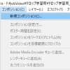 【AE】タイトルバックの作成2