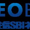 住信SBIネット銀行で振込利用手数料、ATM利用手数料を無料にするのである
