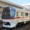 京成~北総鉄道 その5