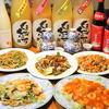 【オススメ5店】春日部・越谷・草加・三郷(埼玉)にある中華料理が人気のお店