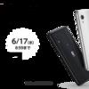楽天モバイル、Rakuten UN-LIMITお申し込みでRakuten Mini本体代が1円!
