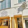 【桜川 LEADCOFFEE】味良し、接客良し、居心地の良しのお洒落カフェ