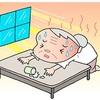 独身高齢者と熱中症(その原因と対策方法や今度の課題とは!?)