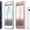 KDDI au IGZO搭載の4.7型Androidスマホ「AQUOS SERIE mini SHV38」を発表 スペックまとめ (2017春モデル)