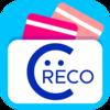 CRECO(クレコ)で複数のクレジットカードを直感的に管理しましょう