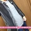 【ライダース】神戸パティーナのふだん着レザーが超おすすめ!