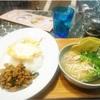 横浜 マンゴツリーキッチン