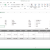 Excelをjpgやpngにする方法