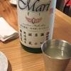 日本酒1杯390円!五反田・野崎屋で、キラ星の如き銘酒と戯れるの巻