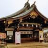 尾張一の宮「真清田神社」歴史ガイド~信長登場まで1300年間No2に甘んじた最強の地域
